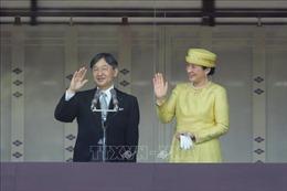 Lùi thời gian tổ chức lễ diễu hành mừng Nhật hoàng Naruhito đăng quang