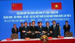 Đẩy mạnh hợp tác hành lang kinh tế 5 tỉnh, thành phố của Việt Nam và Trung Quốc