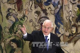 Tổng thống Israel đề nghị Quốc hội bầu thủ tướng mới để thành lập chính phủ