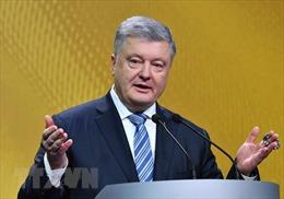 Ukraine khởi động giai đoạn tranh cử Tổng thống 2019