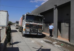 Israel mở lại hai cửa khẩu ở Gaza