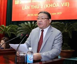 Hội nghị Ban Chấp hành Trung ương Hội Nông dân Việt Nam lần thứ 2, Khóa VII