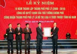 Thành phố Phủ Lý được công nhận là đô thị loại II trực thuộc tỉnh Hà Nam