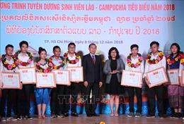 Tuyên dương sinh viên Lào, Campuchia tiêu biểu