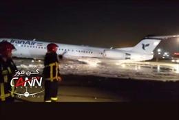 Máy bay chở 50 hành khách bốc cháy tại Iran