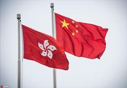 Trung Quốc lên án Hạ viện Mỹ thông qua dự luật về Hong Kong