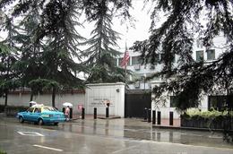 Trung Quốc ra lệnh đóng cửa Lãnh sự quán Mỹ ở Thành Đô