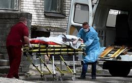 COVID-19 tới 6 giờ sáng 23/2: Mỹ trên nửa triệu ca tử vong; Anh nới lỏng phong tỏa