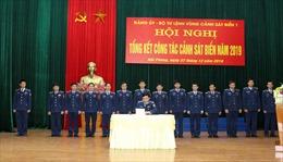 Bộ Tư lệnh Vùng Cảnh sát biển 1 triển khai nhiệm vụ năm 2020