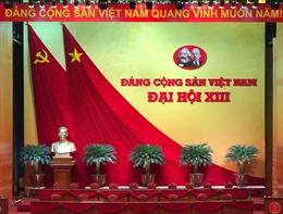 Hôm nay (25/1), ngày làm việc đầu tiên của Đại hội Đảng XIII