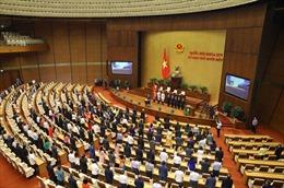 Toàn văn bài phát biểu nhậm chức của Thủ tướng Chính phủ Phạm Minh Chính