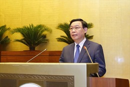 Toàn văn bài phát biểu nhậm chức của Chủ tịch Quốc hội Vương Đình Huệ