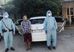 TP Hồ Chí Minh bắt giữ đối tượng nghi vậnchuyển ma tuý qua chốt kiểm dịch