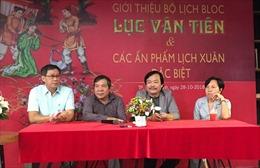 Tác phẩm văn học Lục Vân Tiên vào lịch Xuân 2019