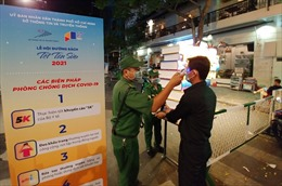 TP Hồ Chí Minh: Thiết lập hệ thống phòng dịch tại đường hoa, đường sách Tết