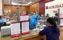 TP Hồ Chí Minh: Các ngân hàng phải công khai mức lãi suất ưu đãi cho doanh nghiệp