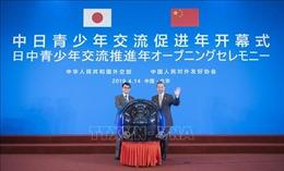 Kết quả Đối thoại kinh tế cấp cao Trung - Nhật lần thứ 5