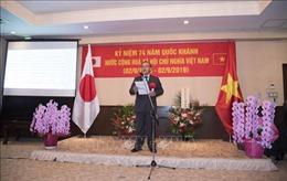 Thắm đượm tình hữu nghị Việt Nam - Nhật Bản