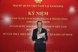 Trang trọng lễ kỷ niệm 74 năm Quốc khánh Việt Nam tại Tanzania