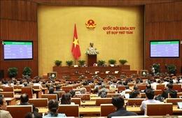 Kỳ họp thứ 8, Quốc hội khóa XIV: Thông cáo báo chí số 27