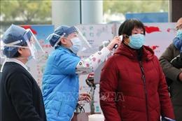 Dịch viêm phổi do virus corona: Mông Cổ đóng cửa biên giới với Trung Quốc