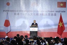 Thủ tướng Nguyễn Xuân Phúc và Tổng thư ký Đảng Dân chủ Tự do Nhật Bản dự đêm giao lưu văn hóa Việt – Nhật