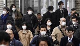 Nhật Bản ứng dụng trí tuệ nhân tạo cung cấp thông tin dịch COVID-19