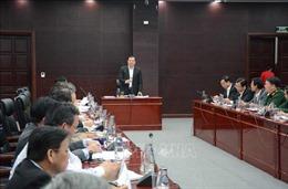 Thành ủy Đà Nẵng chỉ đạo khẩn trong phòng chống dịch bệnh do virus Corona