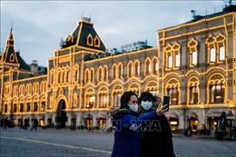 Tổng thống Putin: Nga cần chuẩn bị cho mọi tình huống của đại dịch COVID-19