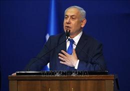 Israel hoãn phiên xét xử Thủ tướng Benjamin Netanyahu