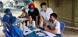 Quảng Ninh: Cách ly toàn xã hội an toàn, nền hành chính vẫn đảm bảo thông suốt
