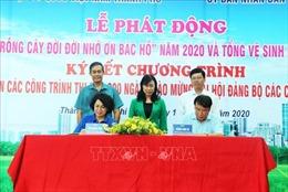 Phối hợp đẩy mạnh thi đua chào mừng Đại hội Đảng các cấp