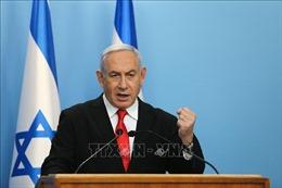 Israel thành lập được chính phủ mới