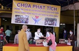 Đại lễ Phật đản trong mùa dịch bệnh ở Lào