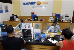 Ngân hàng Nhà nước giảm lãi suất điều hành: Mong mỏi từ doanh nghiệp