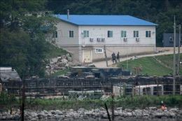 UNC cùng quân đội Hàn Quốc tập trận chống xâm nhập bất hợp pháp vào cửa sông Hàn