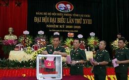 Bộ đội Biên phòng Lai Châu làm tốt nhiệm vụ bảo vệ biên giới quốc gia