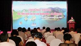 Xúc tiến, kích cầu du lịch Quảng Ninh – Đà Nẵng 2020