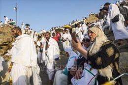 Saudi Arabia siết chặt các quy định phòng dịch tại lễ hành hương Haji