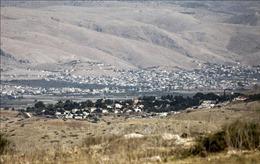 Tổng thống Mỹ thông báo Israel tạm hoãn sáp nhập khu Bờ Tây