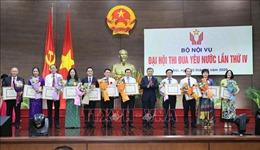 Bộ Nội vụ tổ chức Đại hội Thi đua yêu nước lần thứ IV