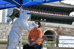 Hàn Quốc áp dụng công nghệ mới trong cuộc chiến chống dịch COVID-19