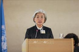 Hội nghị Ngoại trưởng ASEAN-Hàn Quốc tìm định hướng hợp tác giữa hai bên trong tương lai
