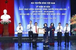 Phó Chủ tịch nước dự Lễ kỷ niệm 50 năm Ngày VTV phát sóng chương trình đầu tiên
