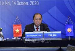 Cuộc họp lần thứ 4 Nhóm Công tác liên ngành thuộc Hội đồng Điều phối ASEAN