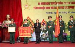Viện Khoa học và Công nghệ quân sự đón nhận danh hiệu Anh hùng Lực lượng vũ trang nhân dân