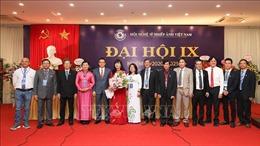 Phó Thủ tướng Vũ Đức Đam: Nhiếp ảnh đã tạo nên một pho sử Việt Nam bằng ảnh vô cùng quý giá
