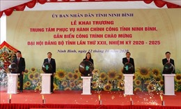 Đưa vào hoạt động Trung tâm Phục vụ hành chính công tỉnh Ninh Bình
