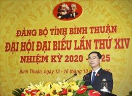 Bế mạc Đại hội Đảng bộ tỉnh Bình Thuận lần thứ XIV, nhiệm kỳ 2020 - 2025