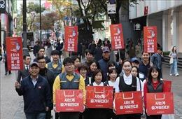 Hàn Quốc bắt đầu Lễ hội mua sắm quy mô lớn 'Korea Sale FESTA 2020'